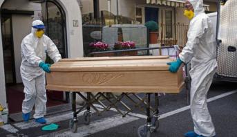 أكثر من 175 ألف وفاة بفيروس كورونا المستجد في أوروبا