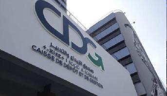 صندوق الإيداع والتدبير: قرارات بنك المغرب ستمكن من انتعاش مشروط للقروض والطلب الداخلي