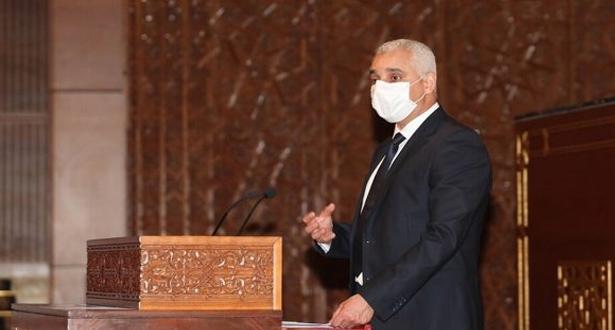 وزير الصحة: المغرب يراهن اليوم على التزام الحيطة لتجنب خطر تراجع في الوضع الوبائي