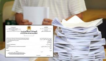 Maroc: coup d'envoi d'un baccalauréat pas comme les autres!