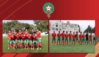 المنتخب المغربي لكرة القدم لأقل من 20 سنة يخوض تداريبه ما بين 13 و28 يوليوز
