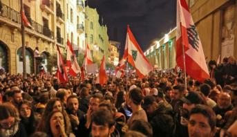 لبنان: الأزمة الاقتصادية تزداد عمقا ومعها تزيد المخاوف من المستقبل