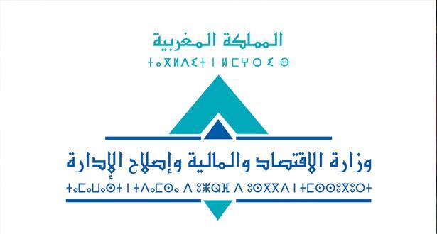 ضمن مرتكزات قانون المالية المعدل .. المغرب يسرع وتيرة التحول الرقمي لكسب رهان الاستثمار