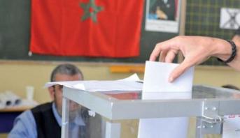 المغرب : أحزاب المعارضة تصدر مذكرة بشأن الإصلاحات السياسية والانتخابية