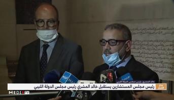 تحليل...رصد للدور المغربي وأهمية اتفاق الصخيرات كمرجع أساسي للحل في ليبيا