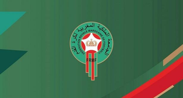 الجامعة الملكية المغربية لكرة القدم تصدر قرارات تأديبية في حق لاعبين وأندية من القسمين الأول والثاني