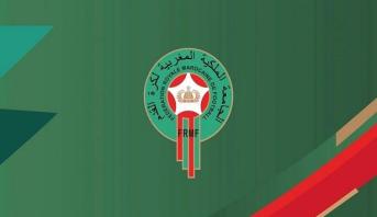 الجامعة تحدد موعد سحب قرعة البطولة الاحترافية بقسميها لموسم 2020- 2021