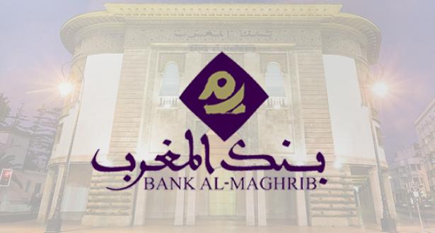 بنك المغرب : أرباب الصناعة متفائلون بخصوص الأشهر الثلاثة القادمة