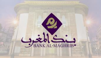 بنك المغرب : ارتفاع القروض البنكية في فبراير