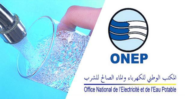 Khouribga et Oued-Zem : Perturbations dans l'approvisionnement en eau potable dimanche et lundi en raison de travaux de maintenance