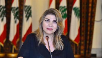 استقالة ثالثة من الحكومة اللبنانية بعد انفجار المرفأ