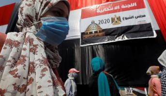 المصريون يدلون بأصواتهم في انتخابات مجلس الشيوخ