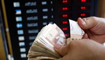 أسعار صرف العملات الأجنبية مقابل الدرهم الاثنين 09 نونبر