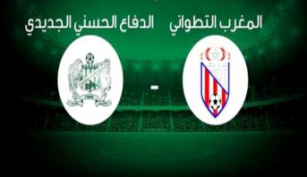 بلاغ للعصبة الوطنية لكرة القدم الاحترافية حول مباراة الدفاع الحسني الجديدي والمغرب التطواني
