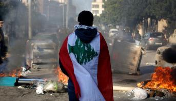 لبنان يطلق منصة إلكترونية دولية لمساعدته على تخطي تداعيات الانفجار