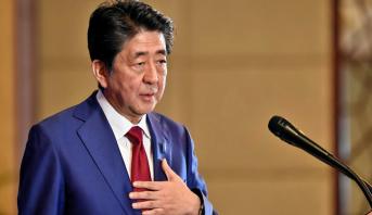 رئيس الوزراء الياباني يعلن عزمه على الاستقالة لأسباب صحية