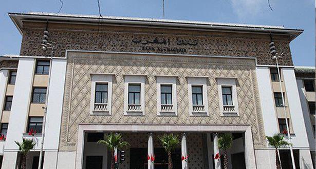 بنك المغرب: الاقتصاد الوطني قد ينكمش بـ 6.3 في المائة سنة 2020 ويرتفع بـ 4.7 في المائة سنة 2021