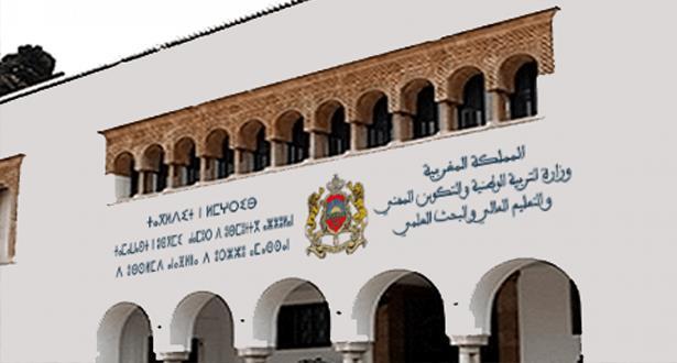 Département de l'Éducation nationale: règlement de la 5ème tranche des dossiers d'indemnités quotidiennes de stage