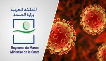 حصيلة جديدة .. عدد الإصابات بفيروس كورونا بالمغرب