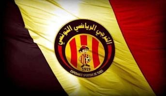 الترجي الرياضي يتوج بالكأس الممتازة التونسية لموسم 2018-2019