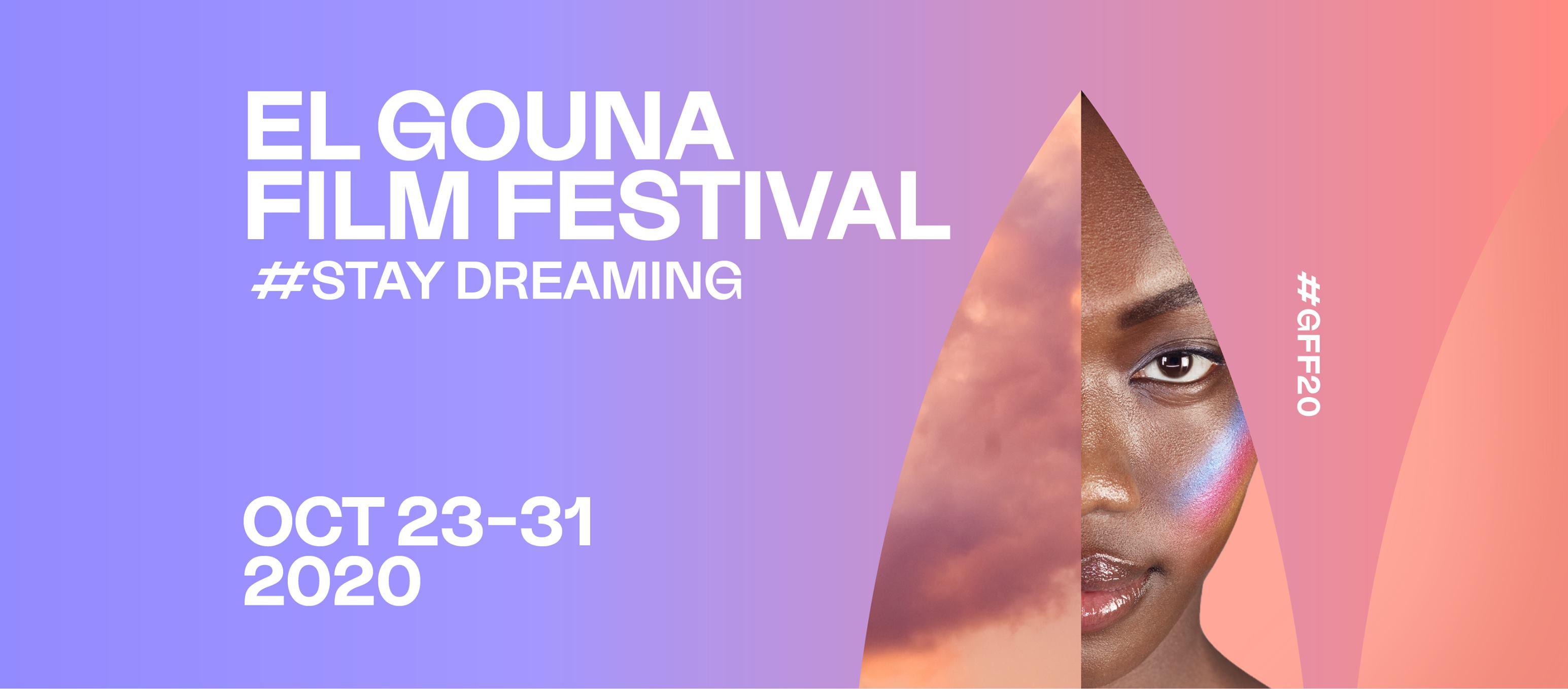 """فيلم """"ميكا"""" للمخرج المغربي إسماعيل فروخي يشارك في المسابقة الرسمية لمهرجان الجونة السينمائي"""