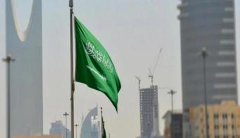السعودية تستنكر الرسوم المسيئة للرسول (ص) وترفض ربط الإسلام بالإرهاب