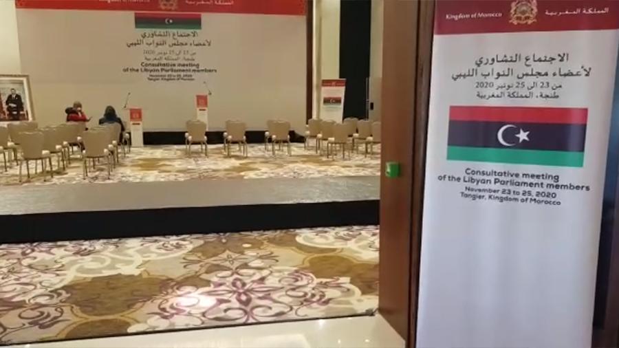 أعضاء بمجلس النواب الليبي يعولون على اجتماع طنجة لتحديد جدول أعمال جلسة رسمية في ليبيا