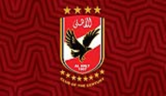 دوري أبطال إفريقيا .. الأهلي المصري إلى دور المجموعات بعد تخطيه سونيديب برباعية نظيفة