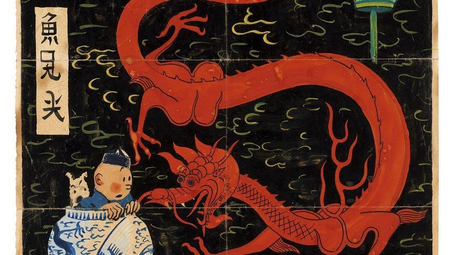 """رسم لغلاف أحد مجلدات روايات """"تانتان"""" قد يباع بسعر قياسي في مزاد"""