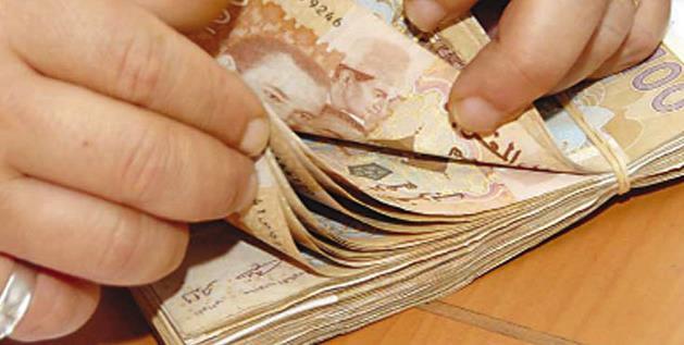 حاجيات السيولة البنكية سترتفع سنة 2021 إلى أزيد من 85 مليار درهم