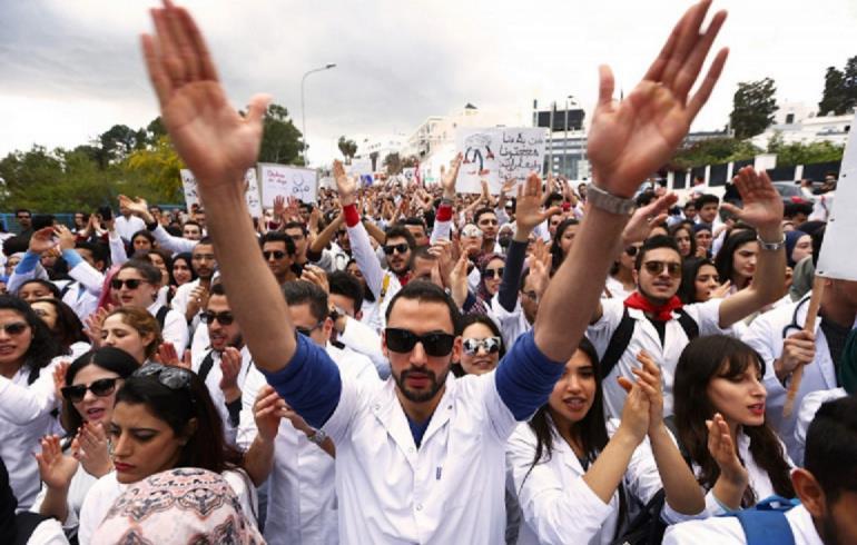 إضراب لأطباء المراكز الاستشفائية الجامعية بتونس