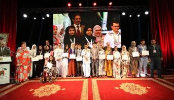 فاطمة الزهراء أضيار تمثل المغرب في مسابقة تحدي القراءة العربي
