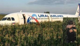 إصابة 10 ركاب في هبوط اضطراري لطائرة مدنية روسية
