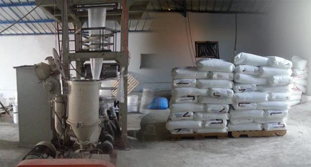 إقليم بنسليمان.. تفكيك ورشة سرية لتصنيع الأكياس البلاستيكية الممنوعة