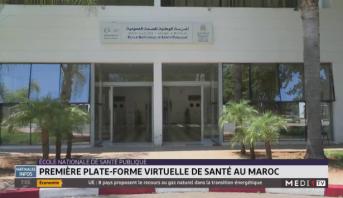 École nationale de santé publique: première plateforme virtuelle de santé au Maroc