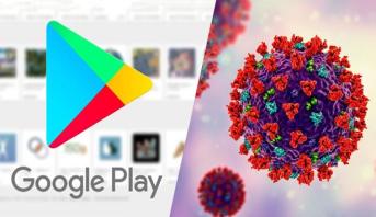 """قرار صارم .. """"غوغل"""" تحذف تطبيقات فيروس كورونا من متجرها"""