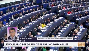 """Le """"Polisario"""" perd l'un de ses principaux alliés au Parlement européen, analyse de Mohcine Al Ahmadi"""