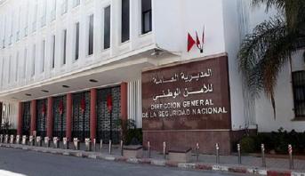 الدار البيضاء .. وفاة شخص كان موضوعا رهن الحراسة النظرية أثناء نقله للمستشفى نتيجة عارض صحي