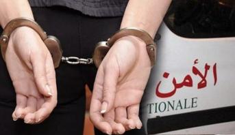 الدار البيضاء .. توقيف سيدة للاشتباه في تورطها في حيازة وترويج المؤثرات العقلية