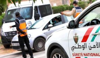 منع التنقل انطلاقا من أو في اتجاه مدن طنجة، تطوان، فاس، مكناس، الدار البيضاء، برشيد، سطات ومراكش