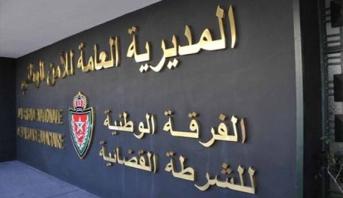 الأمن يحقق في ظروف وملابسات حيازة مواطن مغربي (قنصل شرفي لدولة أجنبية) لأسلحة نارية
