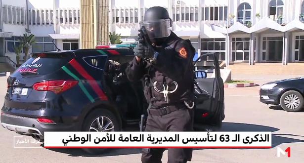 مجهودات مكونات أسرة الأمن الوطني لحماية المواطنين