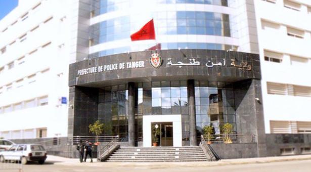 أمن طنجة يعتقل جانحا متلبسا بمحاولة سرقة بالعنف من داخل وكالة بنكية