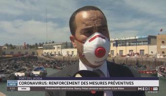 Port d'El Jadida: renforcement des mesures préventives