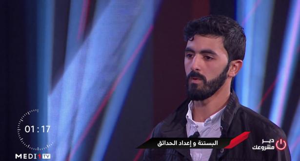 مشروع محمد ياسين شهيد .. البستنة وإعداد الحدائق