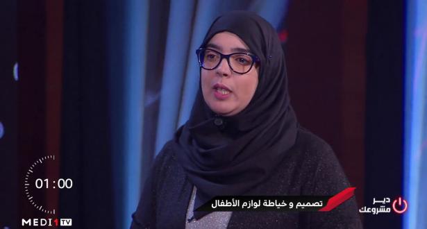 مشروع شهيدة أمخشان .. تصميم وخياطة لوازم الأطفال