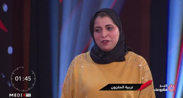 مشروع هشام السليماني .. جهاز أوتوماتيكي للتحكم في أوقات العمل