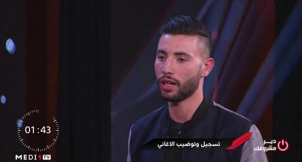 مشروع سعيد عياش .. تسجيل وتوضيب الأغاني
