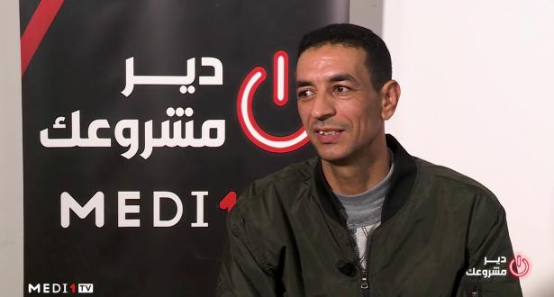 مشروع محمد توفيقي .. تدوير مطاط العجلات