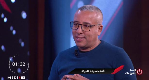 مشروع عبد الله عياش .. قفة صديقة للبيئة